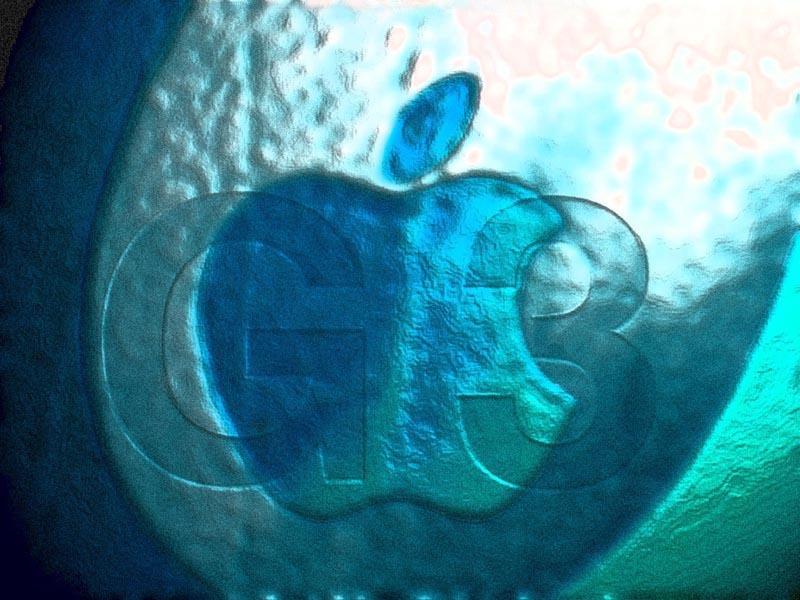 Los mejores fondos de la manzana-http://img97.xooimage.com/files/0/a/1/43-3d8b2d8.jpg