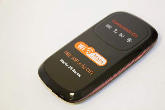 WiMate, Wi-Fi gratis en toda la ciudad gracias a RoomMate-http://img97.xooimage.com/files/a/c/6/20-3f87b00.jpg